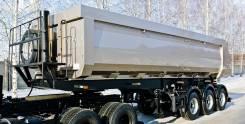 Нефаз 9509. 9509-32-30, 33 650 кг.