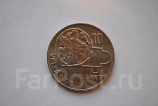 10 крон 1966 год серебро Чехословакия в отл. состоянии