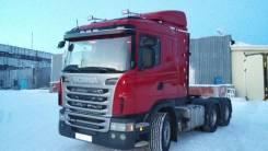 Scania. Тягач 6*4 / 2013 год., 12 996 куб. см., 50 000 кг.