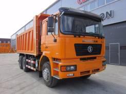 Shaanxi Shacman. Продается самосвал Shacman 6x4, 9 700 куб. см., 25 000 кг. Под заказ