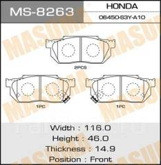 Колодка тормозная. Honda: Civic Shuttle, Fit Aria, Insight, Civic, Fit, City, Life, Logo Двигатели: ECA1, D13B8, D13B6
