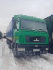 МАЗ 5440А9-1320-030. Продается тягач грузовой МАЗ 2010г + прицеп 20т, 11 100 куб. см., 18 500 кг.