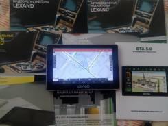 Новый навигатор автомобильный Lexand STA-5.0