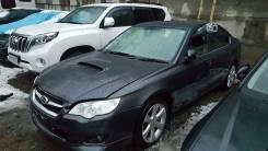 Губа. Subaru Legacy B4, BL5 Subaru Legacy, BP5, BL, BL5, BP Двигатели: EJ20X, EZ30D, EJ204, EJ203, EZ30, EZ20, EJ20, EJ20Y, EJ253, EJ20C