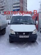 ГАЗ 322132. Газ 322132 пассажирская, 2009 год, Категория В, 2 400 куб. см., 1 500 кг.