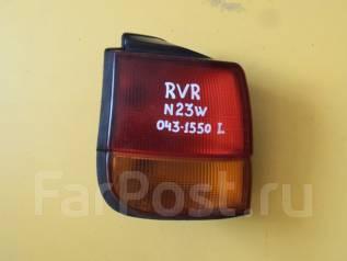 Стоп-сигнал. Mitsubishi RVR, N23WG, N23W