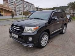 Toyota Land Cruiser. 10.0x20, 5x150.00, ET45