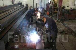 Строительство, Производство, изготовление металлоконструкций.