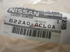 Заглушка бампера NISSAN X-TRAIL, T32, 622A04CL0A, 3290000400