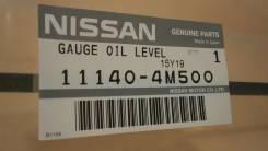 Щуп масляный NISSAN, 111404M500, 1120000007