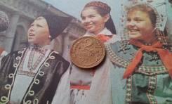 Ранние Советы! 2 копейки 1931 года.