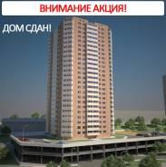 3-комнатная, улица Владикавказская 3. Луговая, проверенное агентство, 87 кв.м. Дизайн-проект