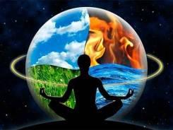 ДАО Дайвинг. Большая Медитация 25 января в 19:00, 900 рублей