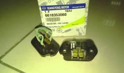 Резистор / Транзистор печки ISTANA / передней / водителя / 6618353060 SsangYong
