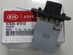 Резистор / Транзистор печки BONGO / передней / водителя / 970354F000 / 970354F010 / MOBIS