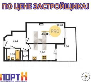 1-комнатная, улица Калинина 13 стр. 2. Чуркин, проверенное агентство, 46 кв.м. План квартиры
