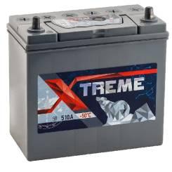 Xtreme. 50 А.ч., производство Россия