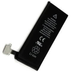 Аккумулятор Apple iPhone 4s во Владивостоке от магазина iTime