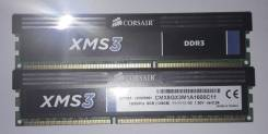 Corsair XMS3