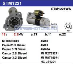 Стартер. Mitsubishi Delica Space Gear, PF8W, PD8W, PE8W Mitsubishi Delica Mitsubishi Challenger, K97WG Mitsubishi Pajero, V26C, V78W, V46W, V68W, V46V...