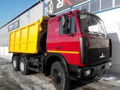МАЗ. -5516Х5 Самосвал гп 20 тонн, 3 000 куб. см., 20 000 кг.