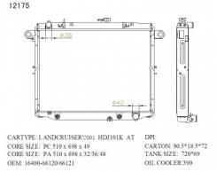 Радиатор охлаждения TOYOTA LAND CRUISER 100 HDJ10# 1HDFTE TOY09-100D