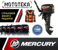 Mercury. 9,90л.с., 2х тактный, бензин, нога S (381 мм), Год: 2017 год