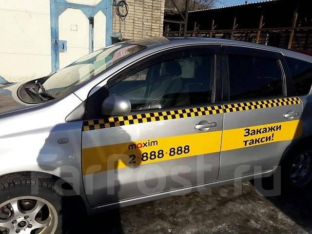 Оракал для такси Максим 399р нарезан и готов к поклейке TAXI Maxim