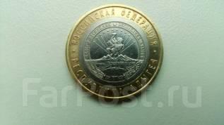 10 рублей Республика Адыгея. Биметалл.