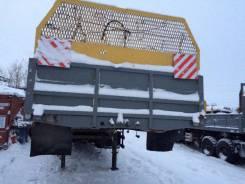 Нефаз 93341. Полуприцеп, 21 000 кг.