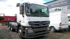Mercedes-Benz Actros. Тягач 2641LS, 12 000 куб. см., 26 000 кг.