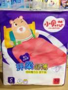 Подгузники детские Xiaobeixin S (3-7кг) 70 шт. 3-7 кг 70 шт