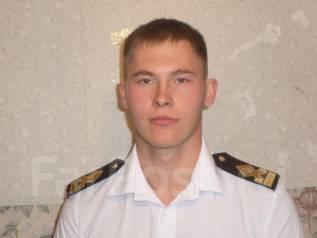 Помощник капитана второй. Высшее образование по специальности, опыт работы 1 год