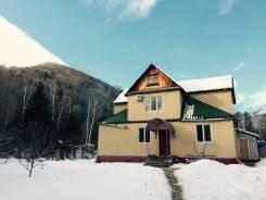 Действующая База отдыха (0,8Га, 4 жилых дома) в п. Горноводном