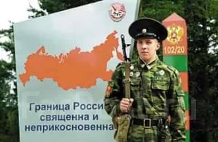 Военнослужащий по контракту. Пограничные органы . Хасанский район, район п. Краскино