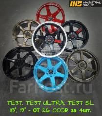 Супер скидки на литые диски RAYS Volkracing TE37