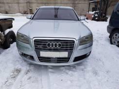 Audi A8. D3, BHT