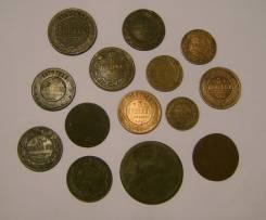 Подборка монет от Александра I до Николая II