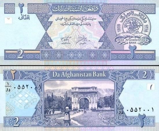 Что такое состояние пресс банкноты цена 5 рублей николая 2