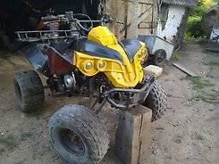 Yamaha. исправен, без птс, с пробегом