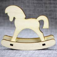 Все для творчества! Деревянная лошадка-качалка!