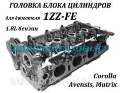 Головка блока цилиндров. Toyota: Corolla, Wish, Allion, Vista Ardeo, Vista, Premio Двигатель 1ZZFE