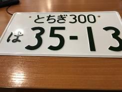 Японский номер jdm