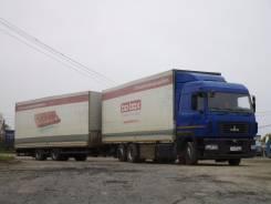 МАЗ. Маз тентованный автопоезд (2013), 12 000 куб. см., 16 000 кг.