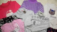Одежда основная. Рост: 122-128 см