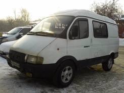 ГАЗ Соболь. 2002 г. в, 2 500 куб. см., 1 000 кг.