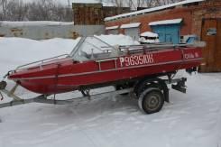 Обь-М. Год: 1982 год, длина 4,20м., двигатель подвесной, 30,00л.с., бензин