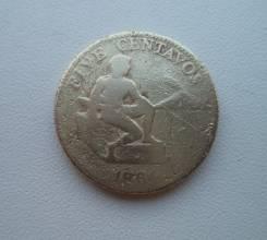 Филиппины, 5 сентаво 1964