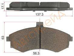 Колодки тормозные FR KIA CERATO 04-/HYUNDAI ELANTRA 00-06 SAT G2114-XF