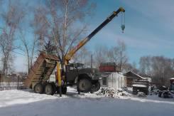 ЗИЛ 131. Продать грузовик ЗИЛ-131, 6 000 куб. см., 6 000 кг.